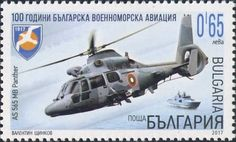 Stamp: Eurocopter AS 565 MB Panther (Bulgaria) (Military Helicopter) Mi:BG 5307