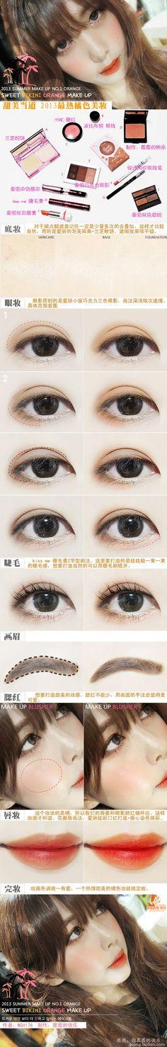Korean make up ⭐️⭐️ www.AsianSkincare.Rocks
