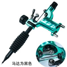 Tattoo Machine,New Star Dragonfly Rotary Tattoo Machine Shader & Liner 7 Colors Assorted Tatoo Motor Gun Kits Supply For Artists (tube not including)(Green), 15.99 | 15.99 | New Star Dragonfly Rotary Tattoo Machine Shader & Liner 7 Colors Assorted Tatoo Motor Gun Kits Supply For Artists Popular Dragonfly Rotary Tattoo Mach... Check more at http://www.amazon.com/dp/B01GXDVPQK/?tag=milliondol050