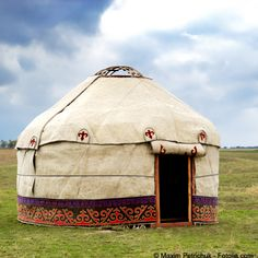 Mongolian yurt (ger). Gers are traditional Mongolian homes and have been in Ulaanbaatar since the 17th century, easily portable rounded wooden structures covered by a heavy felt blanket and heated by a stove in the center of the structure.