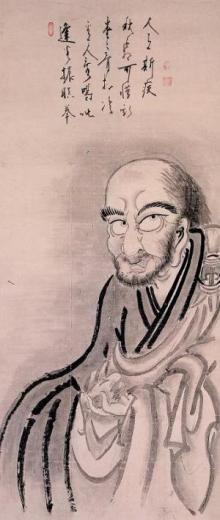 Hakuin Ekaku (1686-1769), Rinzai (Lin-chi)