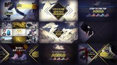 ■ 2013. 2. ■ --------------------------------------------------- 등산용품 브랜드 Asolo Title.  (With Narration)