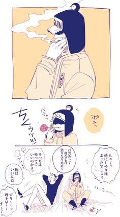 One Piece Fanart, One Piece Manga, Anime High School, One Piece Funny, One Peace, Trafalgar Law, Anime Art, Fan Art, Otaku