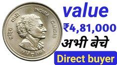 Value of ruppes Indira gandhi coins