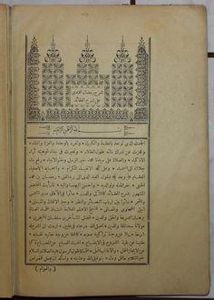 """Ramazan Efendi'nin """"Şerh-i Akaid"""" Haşiyesi ve Büyük Alim Nesefi'nin """"Akaid""""i beraberce H. 1320'de arapça olarak tab edilmiştir. Bu nüshayı Damla Sahaf'dan temin edebilirsiniz. İrtibat için: damlasahaf@yandex.com"""