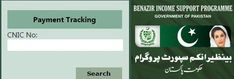 BISP ATM Card Balance Check Online 2020 Benazir Income Support Program Payment How to Check BISP Benazir income Support program balance by CNIC number here Online Registration Form, Voter Registration, Cash Program, Income Support, Government Of Pakistan, Track Quotes, Online Cash, Online Dating, Nike Quotes