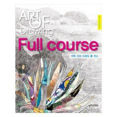 art of drawing full course