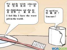 Wordoor Chinese - Chinese jokes # The worst job in the world.