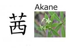Akane (flor de rubia)