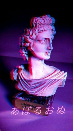 A contemporary second edition of the *art shall make you eternal* art pieces New Retro Wave, Retro Waves, Purple Aesthetic, Aesthetic Art, Psychedelic Art, Wallpaper Backgrounds, Iphone Wallpaper, Vaporwave Wallpaper, Vaporwave Art