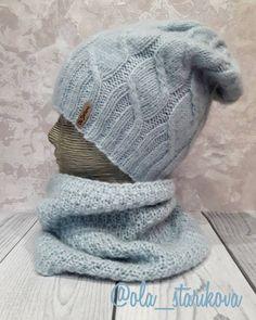🍁Доброе утро!!!🍁 ... Вот вам ещё один комплект ФИДЖИ нежно-нежно голубого цвета из мягчайшей альпаки... ... Шапочка на размер головы 55-58 см. Снуд в один оборот. ... Цена комплекта 3000₽.+ почта.❌❌❌Продан. ... #комплект #шапкафиджи #шапка #шапкаснуд #альпака #шапкаизальпаки #комплектвязаный #шапкамодная #одеждабрэнд #шапкамиасс