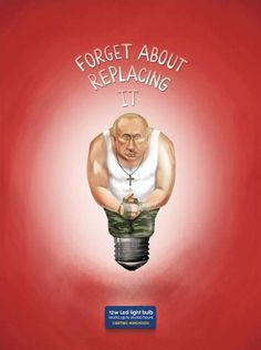 Lighting Warehouse: Putin | Ads of the World™