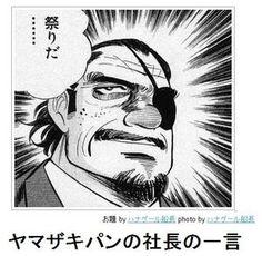「ボケて」殿堂入りボケ傑作選 - NAVER まとめ