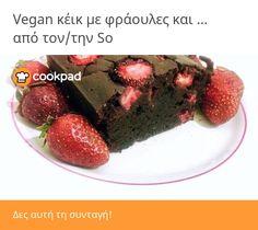 Vegan κέικ με φράουλες και κακάο Beef, Vegan, Desserts, Food, Meat, Tailgate Desserts, Deserts, Essen, Postres