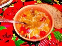 овощной суп с тыквой, Pumpkin Vegetable Soup Recipe