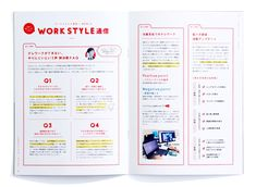 Brochure Design Layouts, Poster Design Layout, Menu Layout, Book Layout, Graphic Design Posters, Editorial Design Magazine, Magazine Layout Design, Editorial Layout, Japan Graphic Design