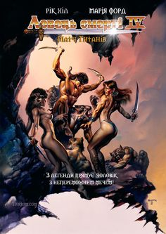 Deathstalker IV: Match of Titans (1991)  It begins as a contest of strength the challenge of competition luring fighters from far away to a hilltop castle. Deathstalker leads the combatants but only to discover that the winners are disappearing one by one. Now, in his last and greatest battle, Deathstalker must defend his remaining comrades, his life, and his newfound love in battle against an evil army of stone warriors and the wicked queen who created them.