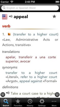 English-Spanish Legal Dictionary v 3.1.0 (iPhone / iPod Touch / iPad) (Application)