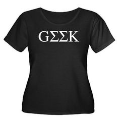 Greek Geek T on CafePress.com