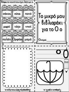 Alphabet Activities, Therapy Activities, Preschool Activities, Pediatric Physical Therapy, Greek Alphabet, Pediatrics, Special Education, Physics, Communication
