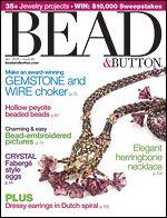 Lo Scrigno dei Segreti: Bead and Button April 2005