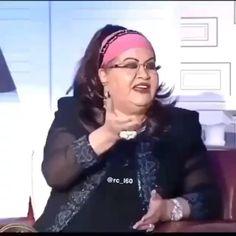 Memes Funny Faces, Bts Funny Videos, Funny Jokes, Arabic Funny, Funny Arabic Quotes, Blackpink Fashion, Abaya Fashion, Funny Vidio, Killing Stalking Manga
