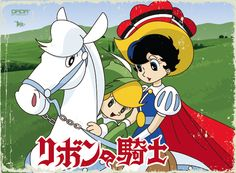 princesa caballero by on DeviantArt Old Anime, Manga Anime, Anime Art, Old Cartoons, Classic Cartoons, Kimba The White Lion, Nostalgia, Otaku Mode, Manga Artist