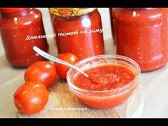 из расчёта на 3 литра перекрученных помидоров-1 ст.л. соли.