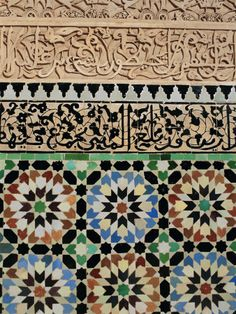 Tile and Stucco Decoration, Ali Ben Youssef Medersa, Marrakech, Morocco by Bruno Morandi. Photographic print from Art.com.