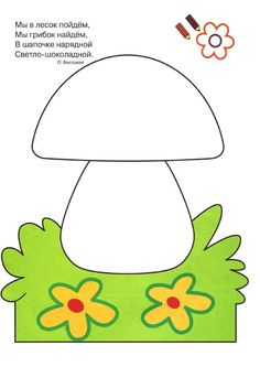 Maak de tekening af Autumn Activities For Kids, Kids Learning Activities, Montessori Activities, Preschool Activities, Projects For Kids, Crafts For Kids, Arts And Crafts, Painting For Kids, Art For Kids