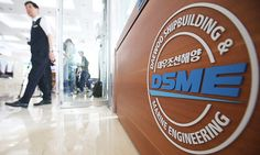 Daewoo Shipbuilding raided for alleged accounting fraud