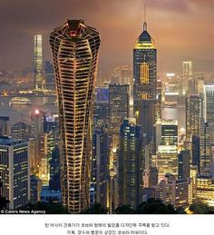 러시아 건축가가 설계한 코브라 타워