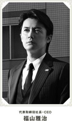 代表取締役社長・CEO 福山雅治