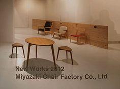 ●Koizumi Studio | 宮崎椅子製作所の新しい椅子展