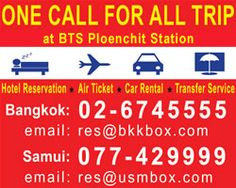 Hat Yai - Bangkok Bangkok - Hat Yai From Bangkok : The bus departure from Southern Bus Terminal (Borommaratchonnani Road, Bangkok Noi). From Hat Yai : The bus departure from Hat Yai Bus Terminal (Chot Witthayakhol Road, near Makro).