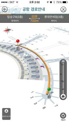 Incheon Airport Indoor Navigation Map