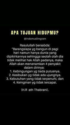 & Baca juga: 15 Contoh Kaligrafi Islam Terbaru 2020 The post Kutipan Agama appeared first on SAKE XP. Quran Quotes Inspirational, Islamic Love Quotes, Muslim Quotes, Motivational Quotes, Reminder Quotes, Self Reminder, Words Quotes, Life Quotes, Cinta Quotes