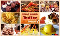 雪隆9个最特别的Buffet 你吃过吗? Buffet, Cereal, Dairy, Cheese, Breakfast, Food, Travel, Morning Coffee, Viajes