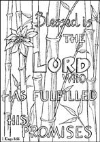 Scripture Doodle Bible colouring page for kids 1 Kings 8:56 free printable