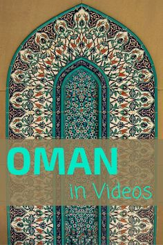 Travel to Oman in Videos - Discover the country watching a short film about North Oman, other videos specific to destinations such as Wadi shab, Wadi Bani Khalid and Wahiba Sands as well as snorkeling images! - Click and start day dreaming about your next trip!