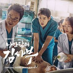 K-Drama Doctor Romantic Teacher Kim OST Album 1CD Yoo Yeon Seok Seo Hyun Jin