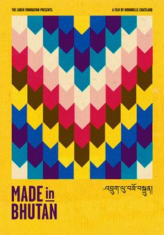 Jules Tardy: Made In Bhutan via itsnicethat Design Art, Graphic Design, Branding, Bhutan, Packaging Design Inspiration, Book Cover Design, Repeating Patterns, Abstract Pattern, Graphic Illustration