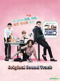 Call My Not Dating Ost Name Marriage