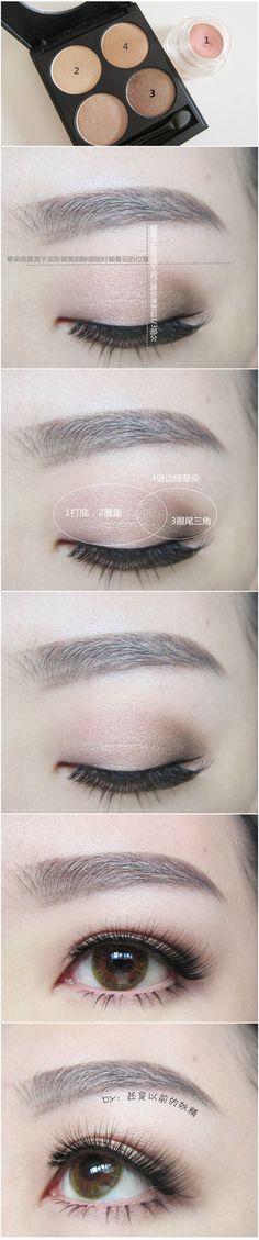 japanese make up tutorial ️ #ClassyLadyEntrepreneur www.AsianSkincare.Rocks