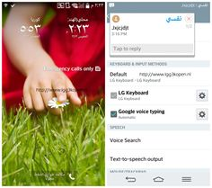 LG G3 leaked screenshots confirms 2K display?