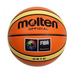 Official ball of basket. Of the FIBA Europe.