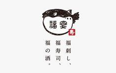 壽屋 プロモーション | 石川県金沢市のデザインチーム「ヴォイス」 ホームページ作成やCMの企画制作をはじめNPOタテマチ大学を運営