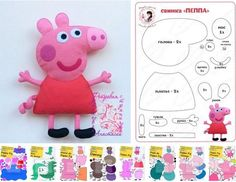 peppa pig george pig molds to make in felt or Peluche Peppa Pig, Molde Peppa Pig, Peppa Pig Doll, Diy Quiet Books, Baby Quiet Book, Peppa Pig Family, George Pig, Diy Cadeau, Pig Birthday