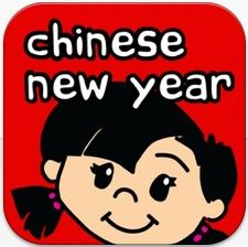 How To Learn Chinese App For Kids and Parents - Chinese New Year Words - http://crazymikesapps.com/language-learning-app-chinese-new-year/?Pinterest
