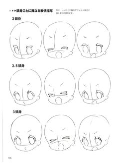 Chibi Poses Pokemon - The Effective Pictures We Offer You About diy projects A quality picture can tell you many things. Anime Drawings Sketches, Kawaii Drawings, Cute Drawings, Simple Drawings, Realistic Drawings, Beautiful Drawings, Cartoon Drawings, Animal Drawings, Pencil Drawings